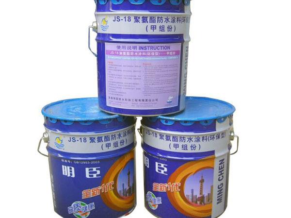 聚氨酯防水涂料多少錢一桶 新型衛生間防水材料有哪些