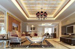 客厅吊顶有哪些材料?客厅吊顶用什么材料好?