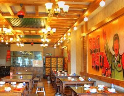 长沙家装效果图制作,怀旧主题餐厅怎么装修