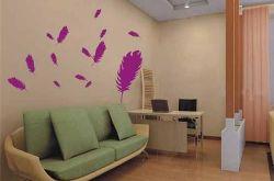 墙面装饰材料怎么选择?墙面装饰材料有哪些?