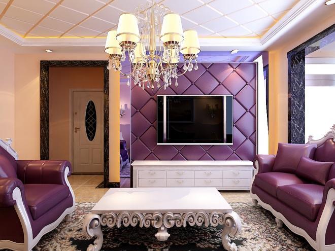 神秘紫色的生活体验欧式风格装修效果图
