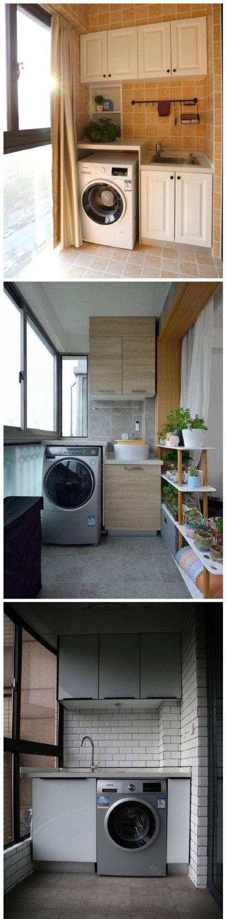 阳台洗衣机设计装修效果图