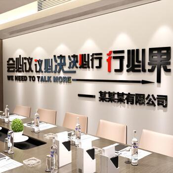 白银办公室装修墙面怎么设计更好呢?