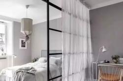 保定卧室装修用隔断代替卧室门秒变高大上!