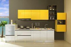 宜春厨房装修海尔整体橱柜多少钱?