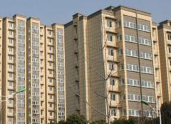 安置房可以用来抵押贷款吗 安置房可以进行买卖吗 安置房买卖合同协议怎么写