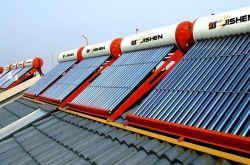 汕尾冬天太阳能热水器被冻住了怎么办?