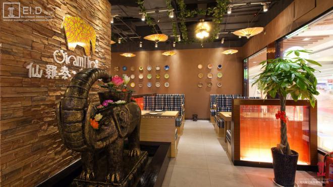 设计师张光磊作品:仙罗泰餐厅