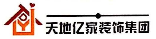 2021济南十大靠谱装修公司排名