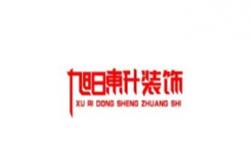 荆州装修公司口碑排行 荆州装修公司哪家比较专业