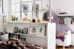 卧室隔断装修有哪些小技巧 赶快mark起来